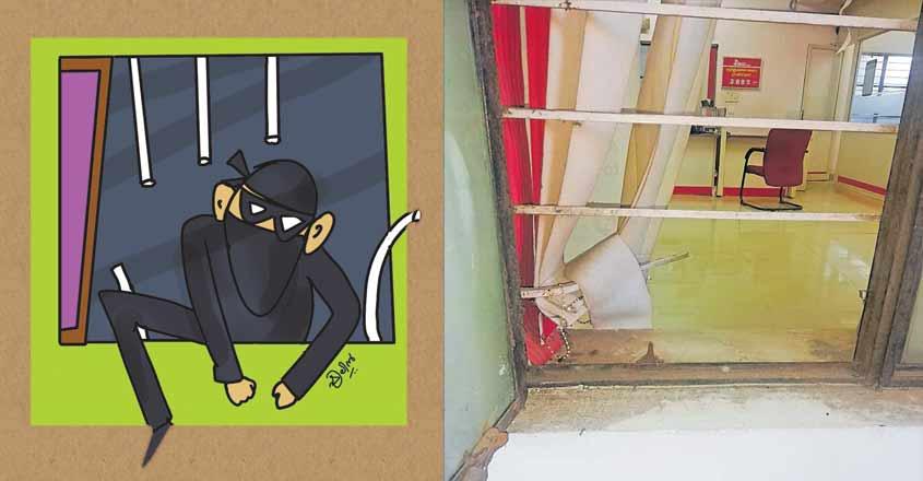 Warning alarm averts bank robbery in Ochira