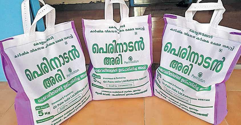 What all took Perinad to bag Haritha Kerala Award