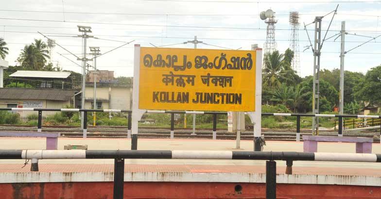 Kollam railway station set for grand makeover