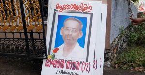 Kollam man, 72, immolates self near lone son's grave