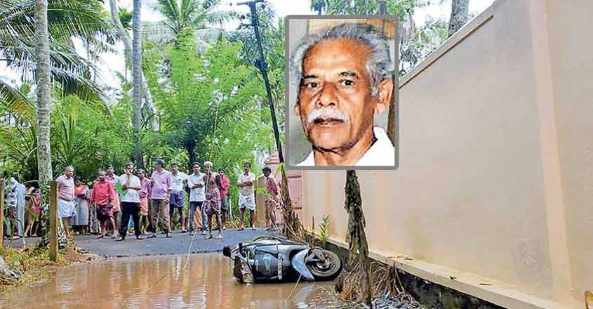 Deadly power lines: Four electrocuted in Kottayam over eight days