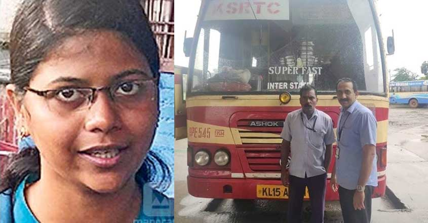 KSRTC crew stand guard for woman passenger, win accolades