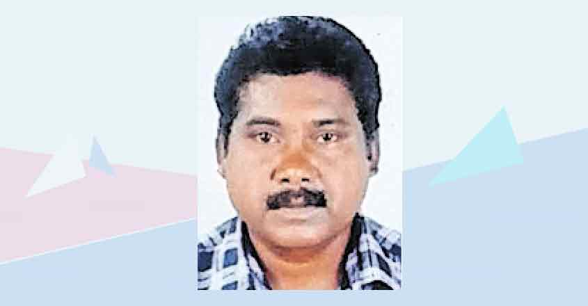 Man chokes to death at Kottayam MCH; kin allege use of empty oxygen cylinder