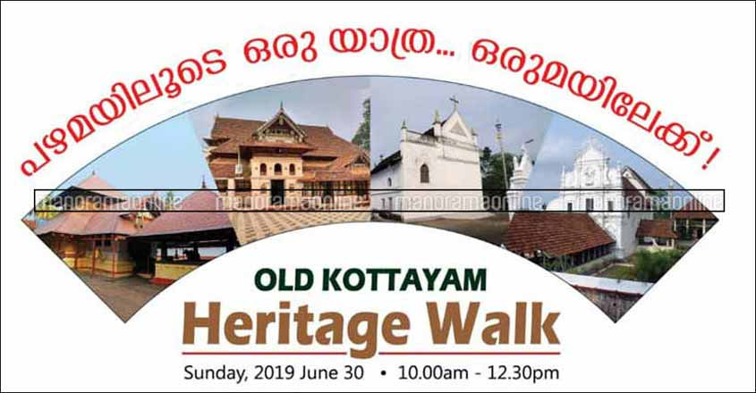 Be part of the heritage walk to know more about history of Kottayam