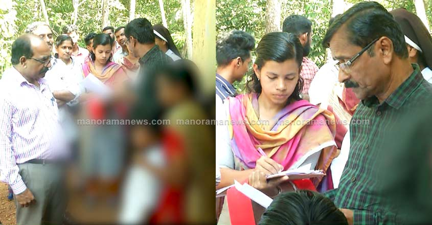 Teacher suspended for corporal punishment of Class 2 student
