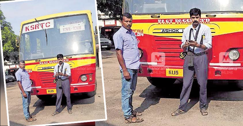 KSRTC passenger suffers heart attack, crew comes to the rescue