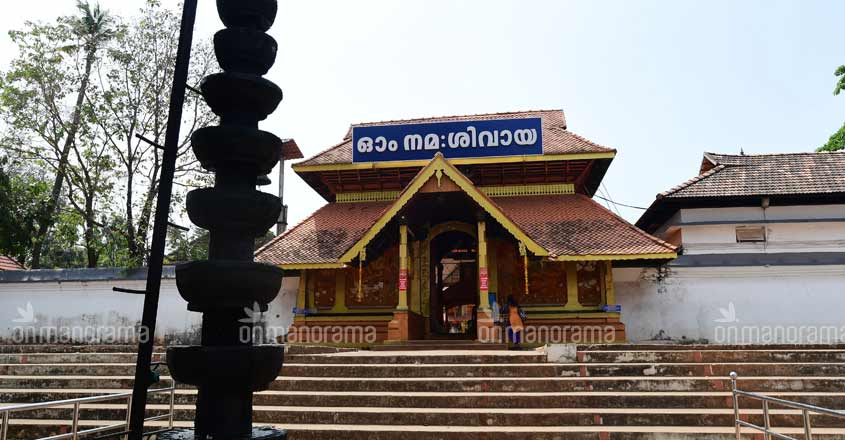 Four offering boxes in Thirunakkara Mahadeva Temple looted