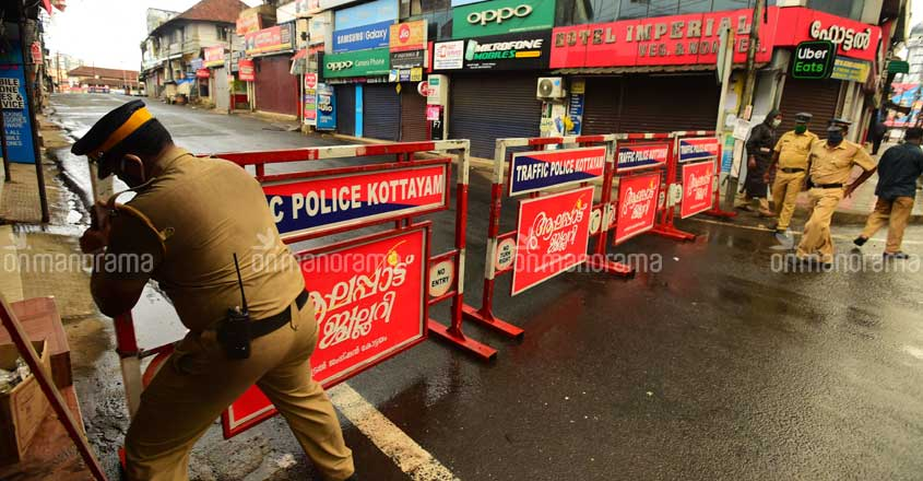 COVID-19: Kottayam now in orange zone, restrictions in place