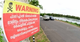 Reeling under garbage crisis, residents put up warning boards in Kottayam