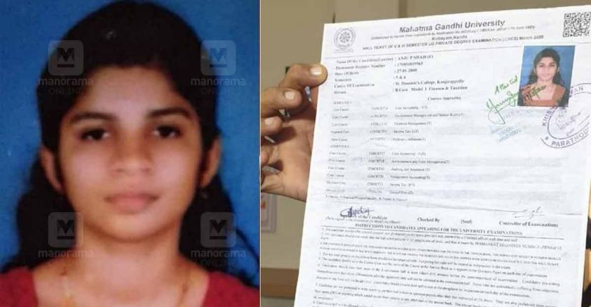 Notes on Anju's hall ticket from study text but not on answer sheet: Report