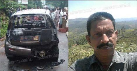 Ex-teacher charred to death inside car, suicide suspected