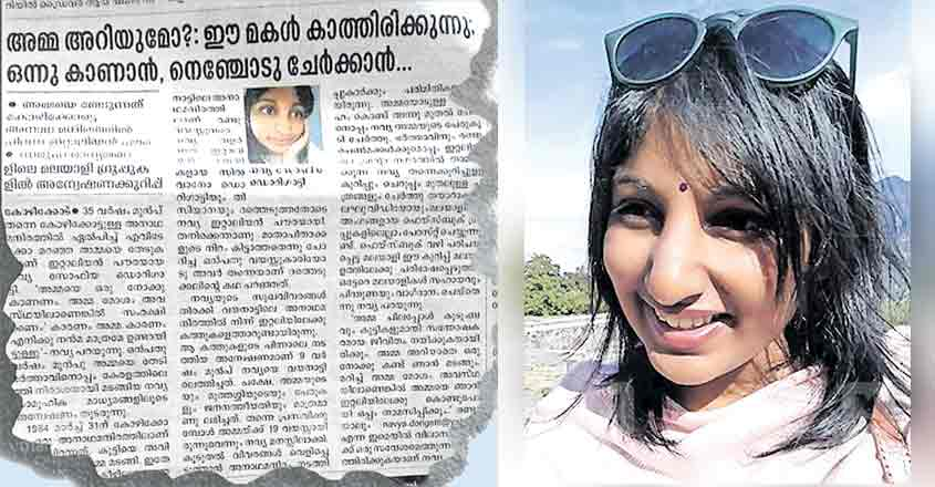 Italian woman traces her Keralite mother after 9-year search