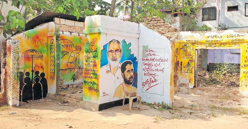 Old Kadalundi market getting a makeover