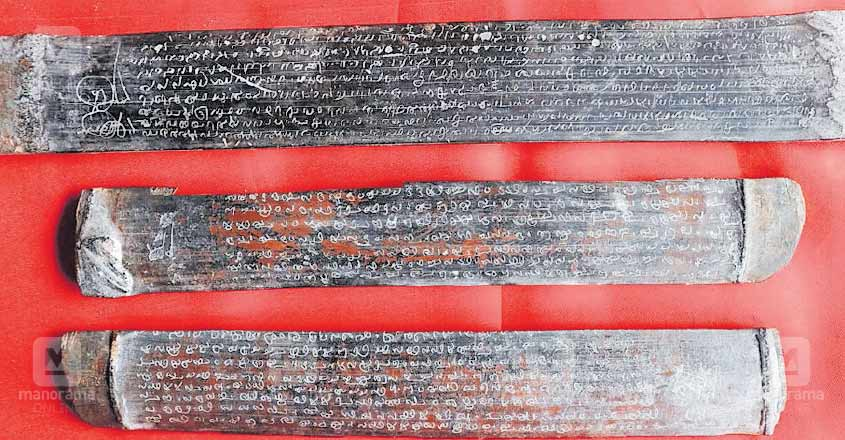 Bamboo splint records of 1665 found in Kozhikode temple