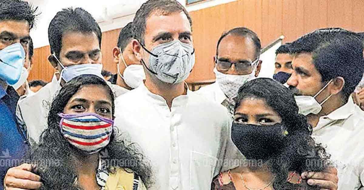 Rahul Gandhi hands over keys of 'dream house' to siblings
