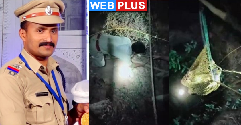 Woman on phone plunges into well, daring cop turns saviour
