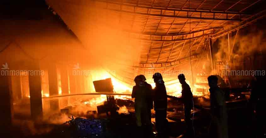 Fire at Malappuram furniture unit