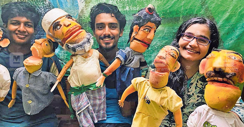 Teacher organises puppet show at courtyard, puts it up on YouTube