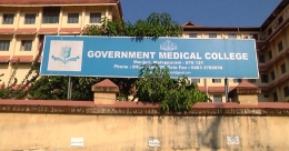 Two remand prisoners brought for COVID-19 test escape from Manjeri Medical College
