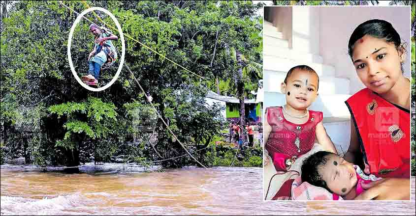 Woman rescued across swollen river while carrying gives birth