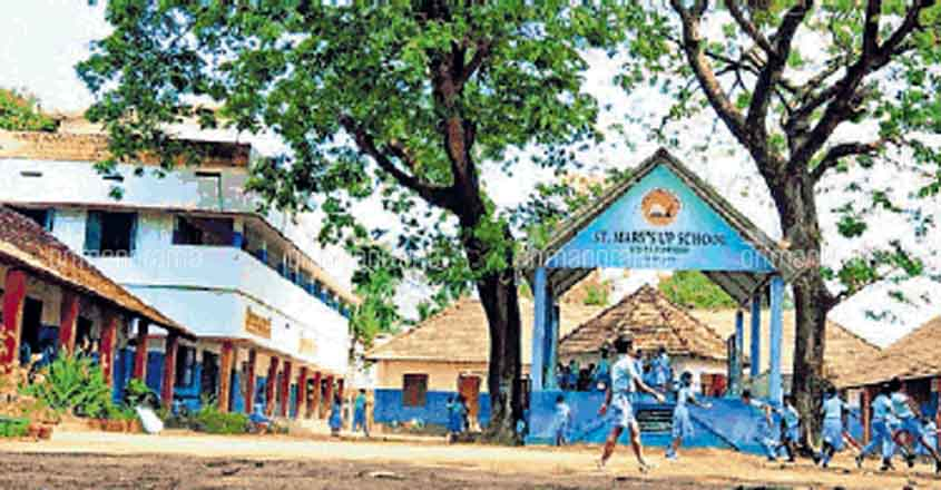Centenary glory for Chittur St. Mary's UP School