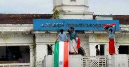 Banner war in Palakkad as BJP, DYFI engage in tit-for-tat posturing