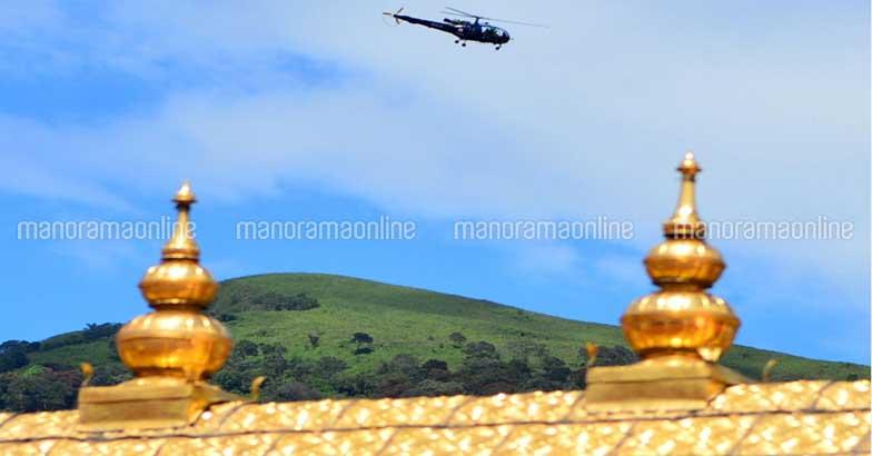 Helipad for Sabarimala chopper service near Nilakkal