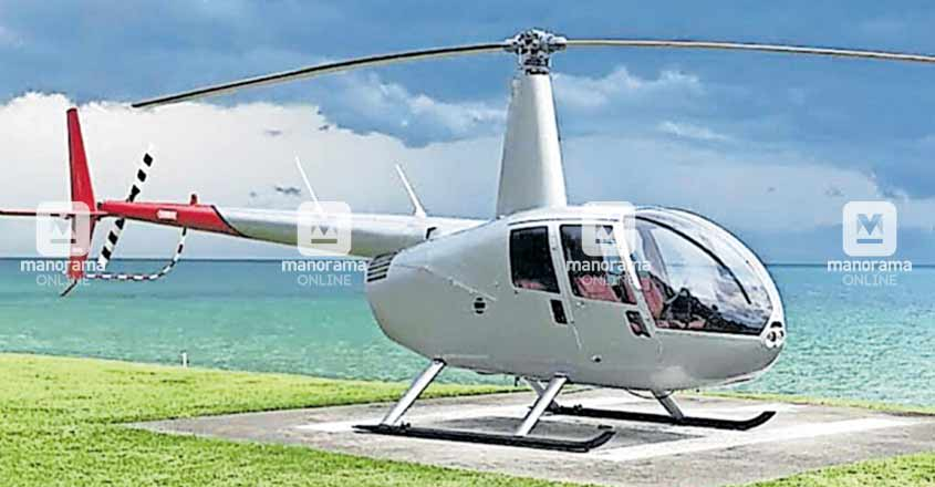 Sabarimala air taxi from next mandalam season