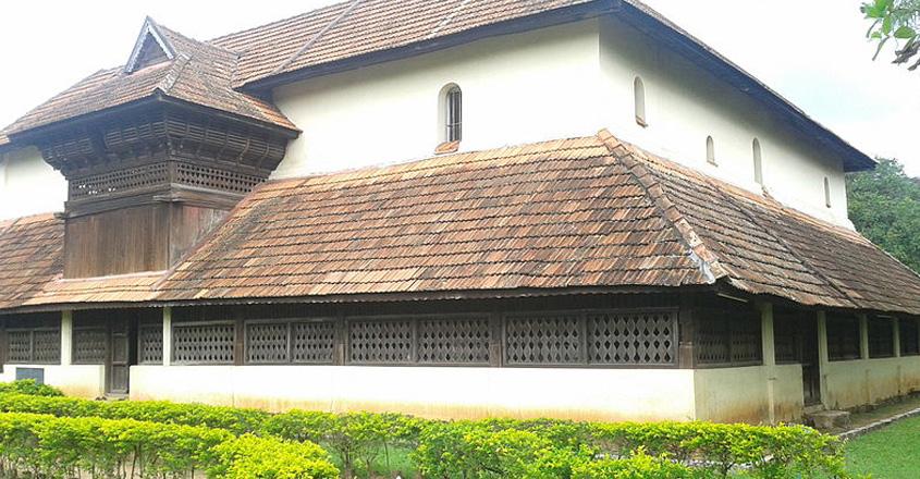 Nedumangad best block panchayat in Kerala