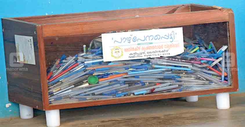 Here's an out-of-the box idea to fight plastic menace