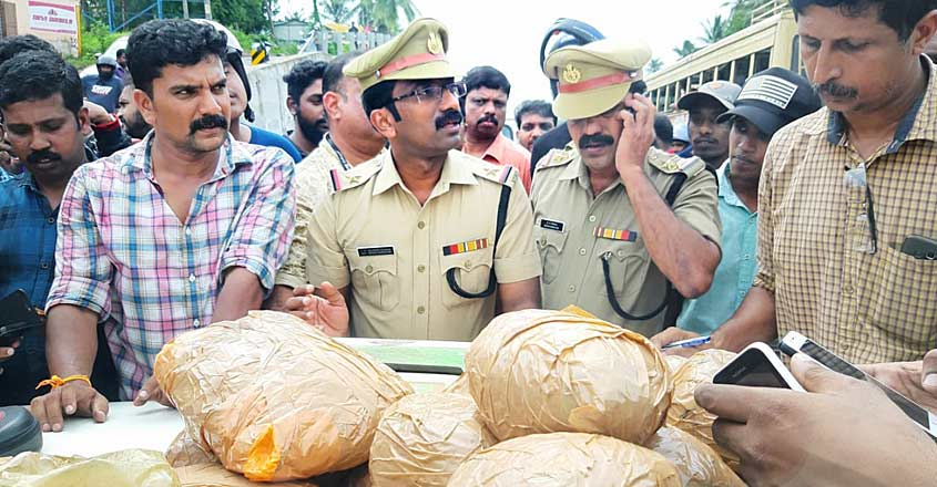 Notorious drug pusher 'GK' arrested, drugs worth Rs 20 cr seized