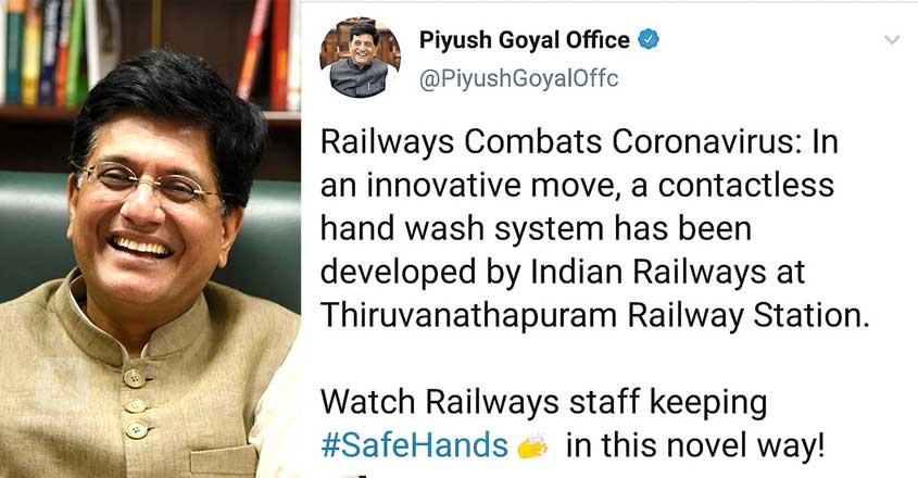trivandrum-tweet