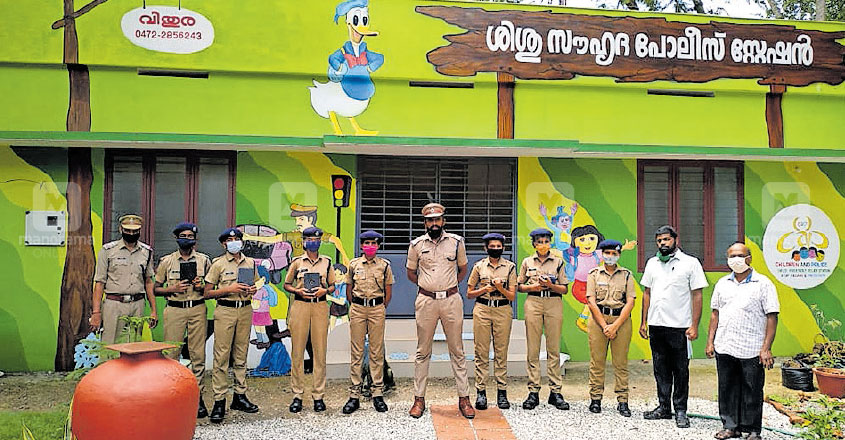 Student police cadets come up with offline system to tackle challenges of virtual classes