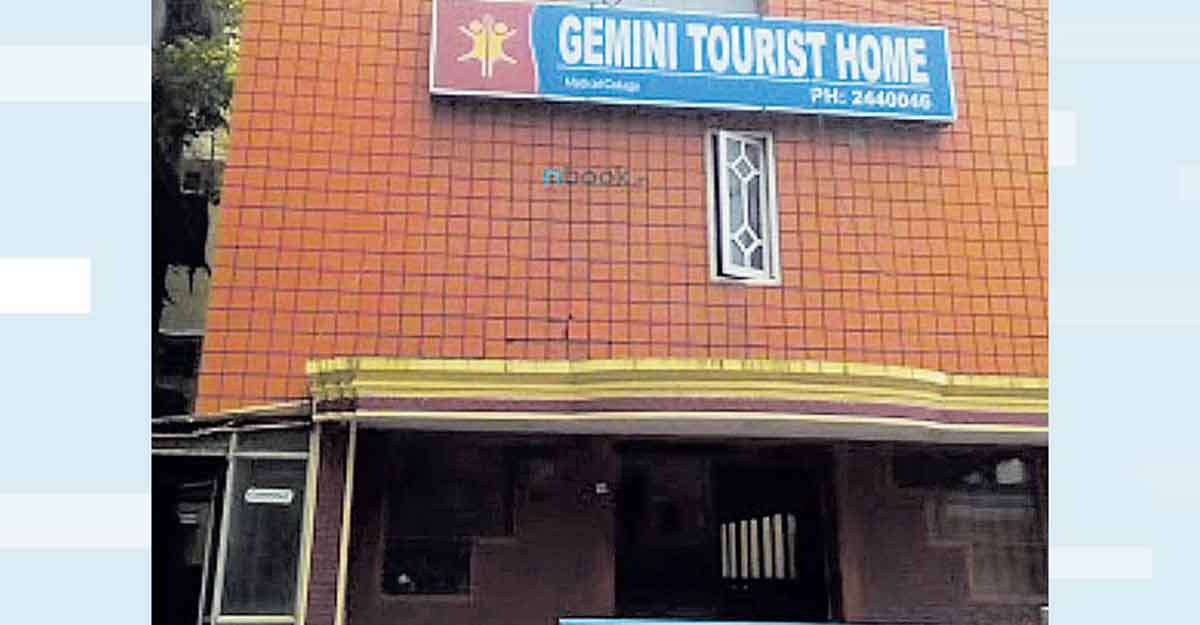 CPM to buy building for Rs 6 crore for Nayanar Trust in Kerala capital