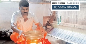 Handloom artisan turns cook to tide over COVID-19 crisis