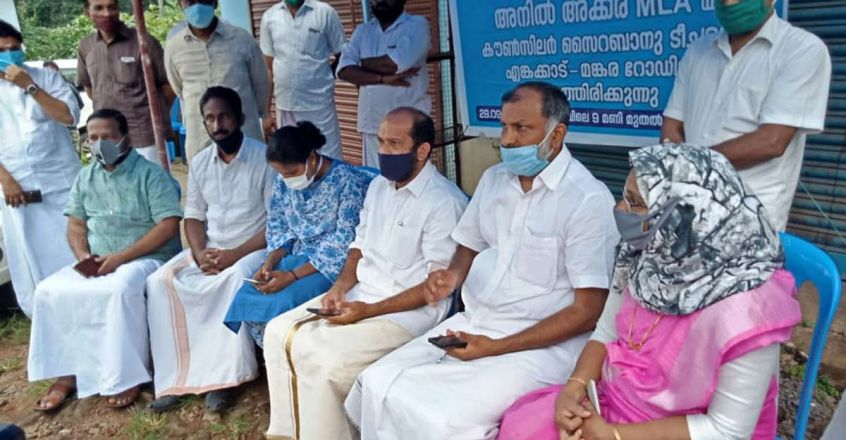 Mystery plus-two student fails to meet MLA Anil Akkara after accusing him of sabotaging Wadakkancherry Life Mission project