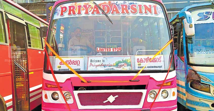 Wayanad's popular bus cooperative on revival path