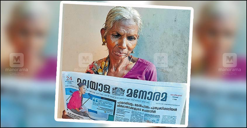 At 85, Kembiyamma clears literacy exam, wants to learn more