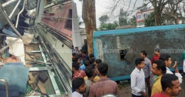 One dead, several injured as bus overturns in Bathery