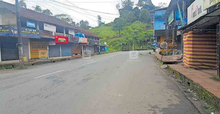 New COVID-19 hotspot emerges in Wayanad with nearly 200 cases