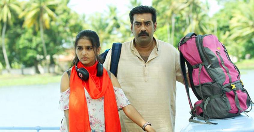 aadhyarathri-movie-review-2