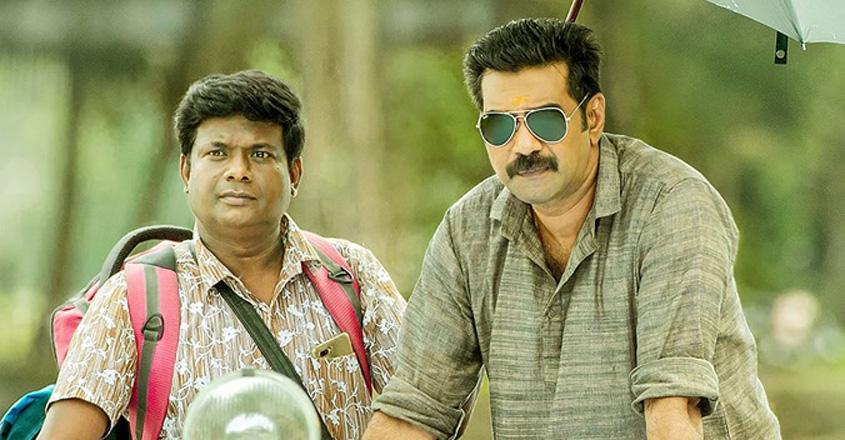aadhyarathri-movie-review-3