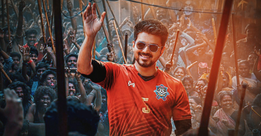 bigil-movie-2