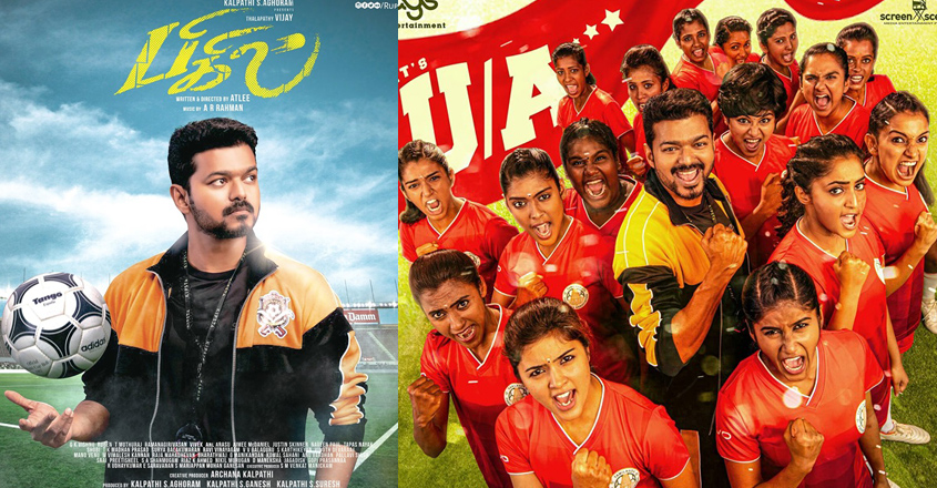 bigil-movie-review