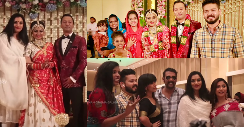 It was Bigg Boss reunion at Sreelakshmi's wedding   Video