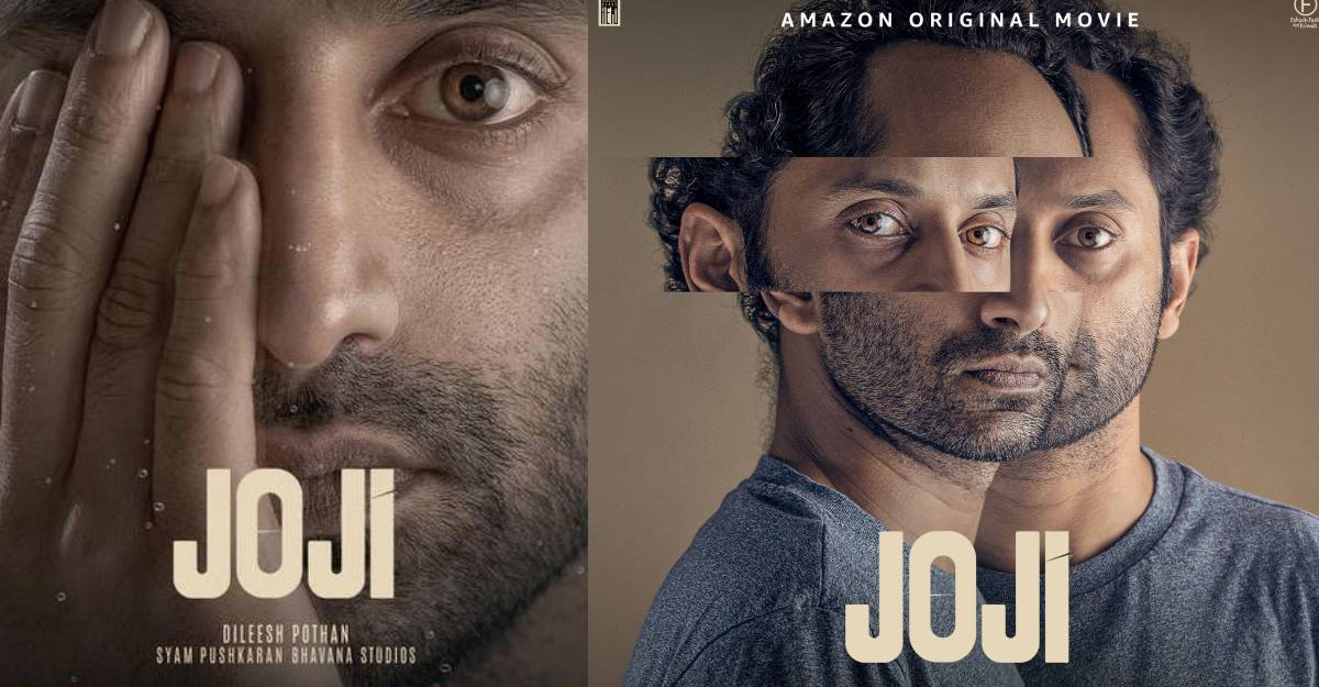 Joji' movie review: A gripping tale superbly told