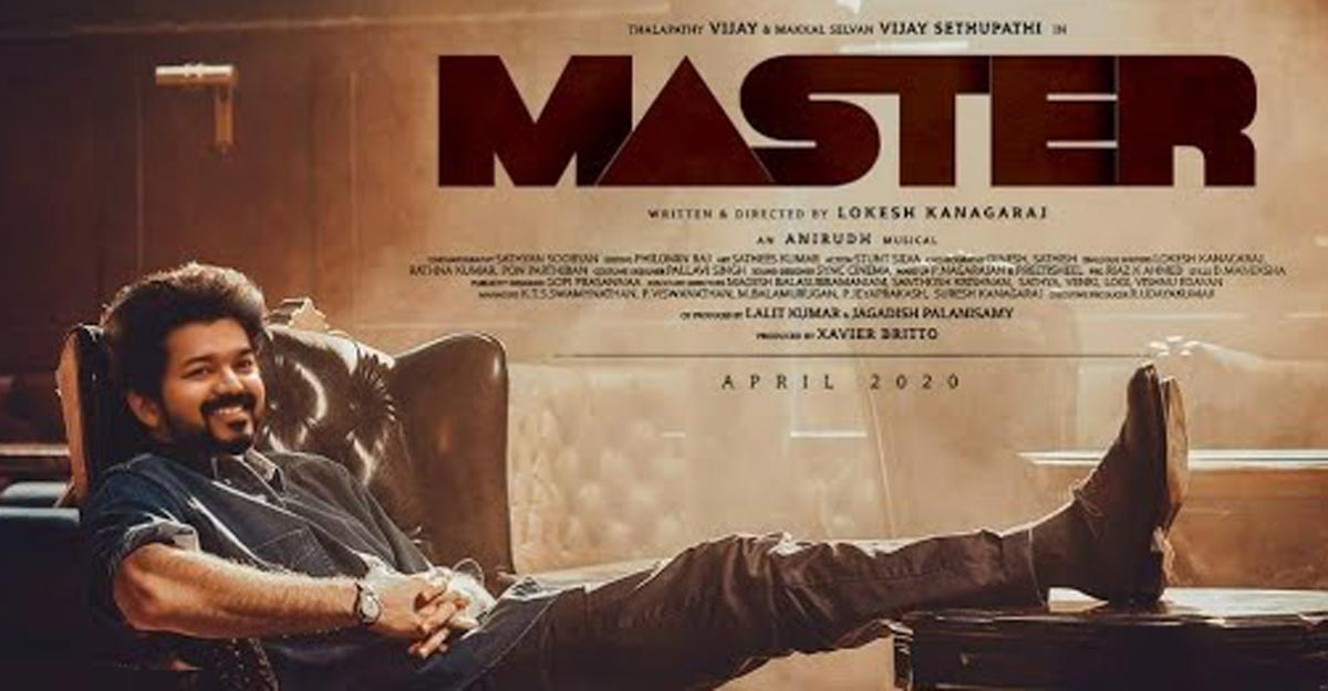 Confirmed! Actor Vijay's 'Master' gets a release date