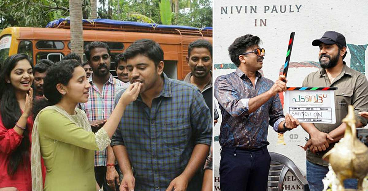 Happy Birthday Nivin Pauly: From Manju Warrier to Kunchacko Boban, stars wish the actor