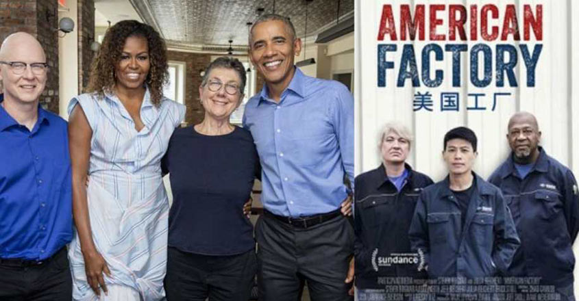 oscars-american-factory-obamas