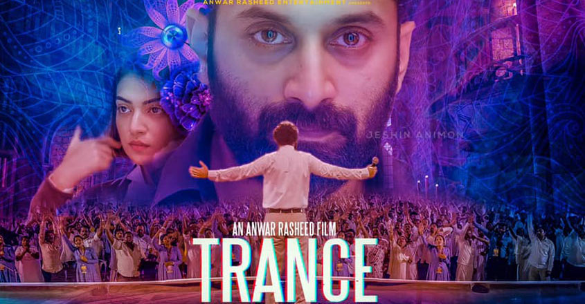 trance-movie-review-1